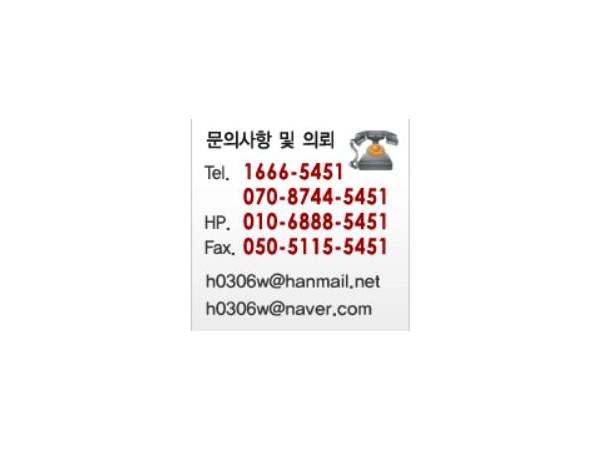 한국건설견적공사2.JPG