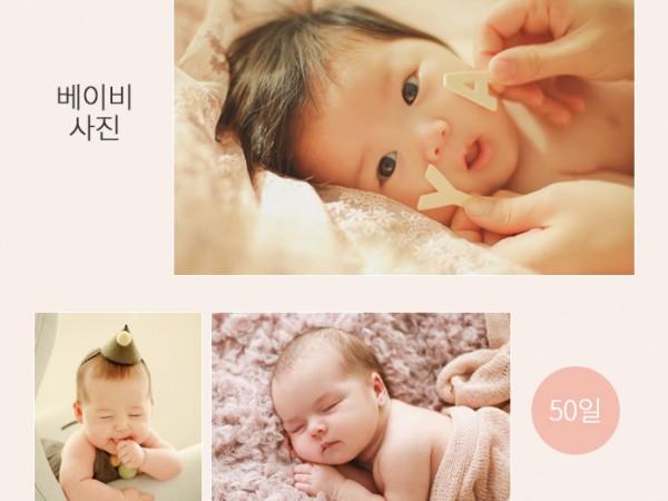 babypastel_today_1220_09.jpg