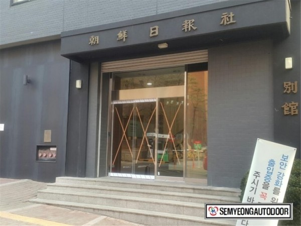1228_세인시스-조선일보사.jpg