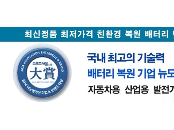 이노베이션대상.jpg