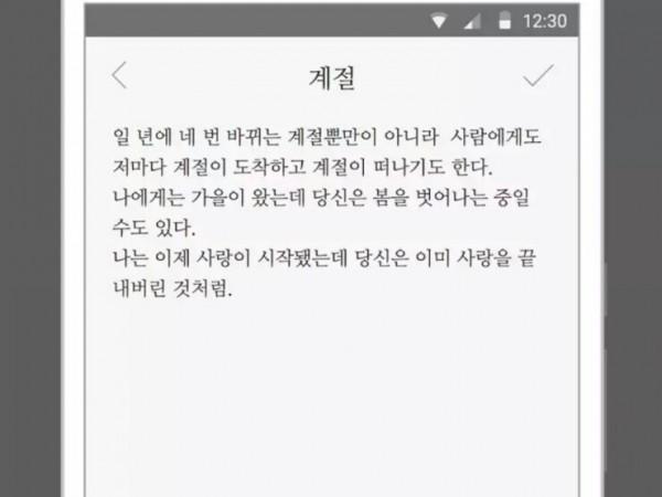 Screenshot_2016-08-19-18-44-04.jpg