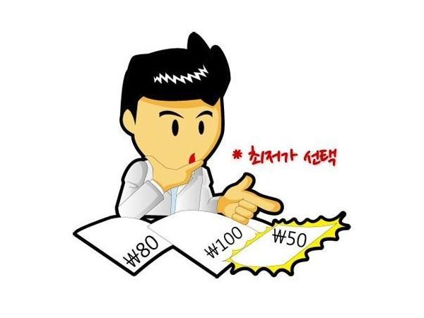AKR20121115136100848_02_i_59_20121115160408.jpg