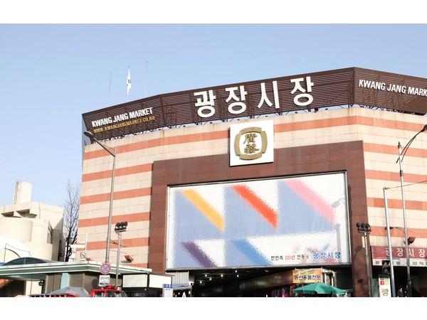 서울종로광장시장_이미지_6.jpg