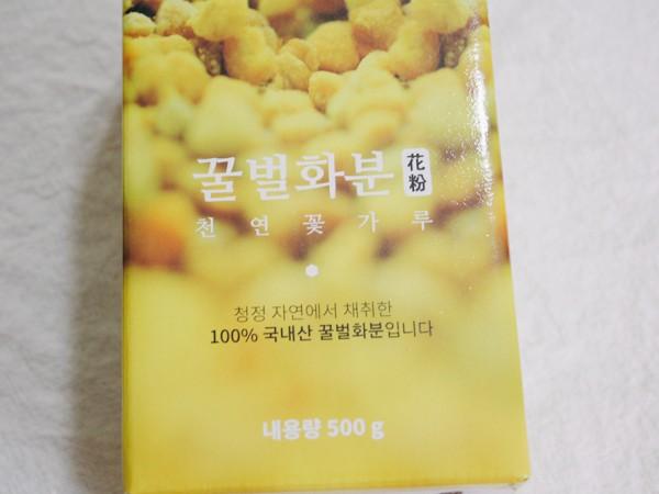 천연화분_남한산성벌꿀농장_벌화분_(14).JPG