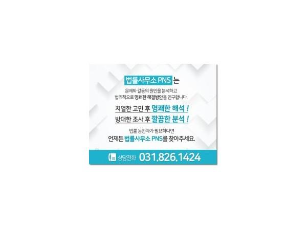 박성민1.jpg