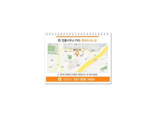 박성민2.jpg
