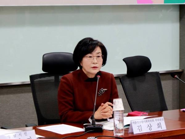 김상희의원.jpg