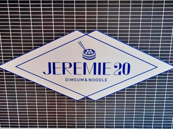 제레미20-(42).jpg