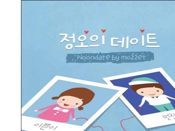 2012-12-07_154440.jpg