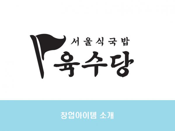 창업정보상단.png