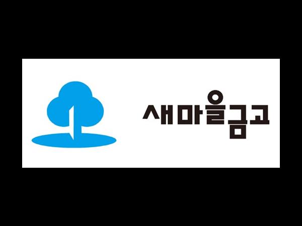 새마을금고_채용_CI.png