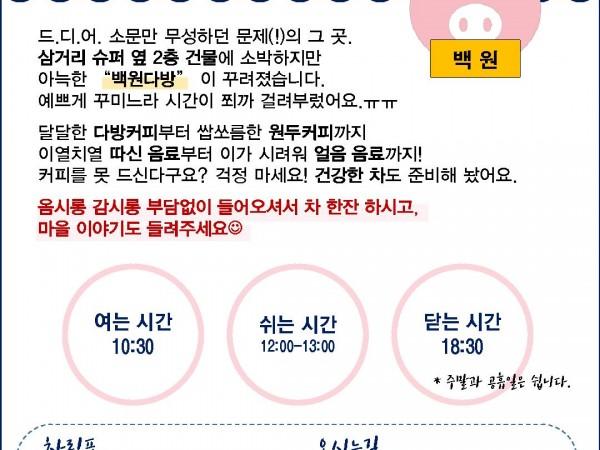 0603북카페_홍보_포스터_1.jpg